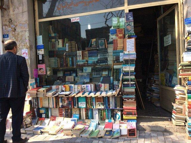 دستور برای برطرف مسائل ناشران و کتابفروشان