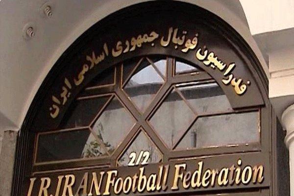 فدراسیون فوتبال پاسخ مدیرکل ورزش تهران را داد
