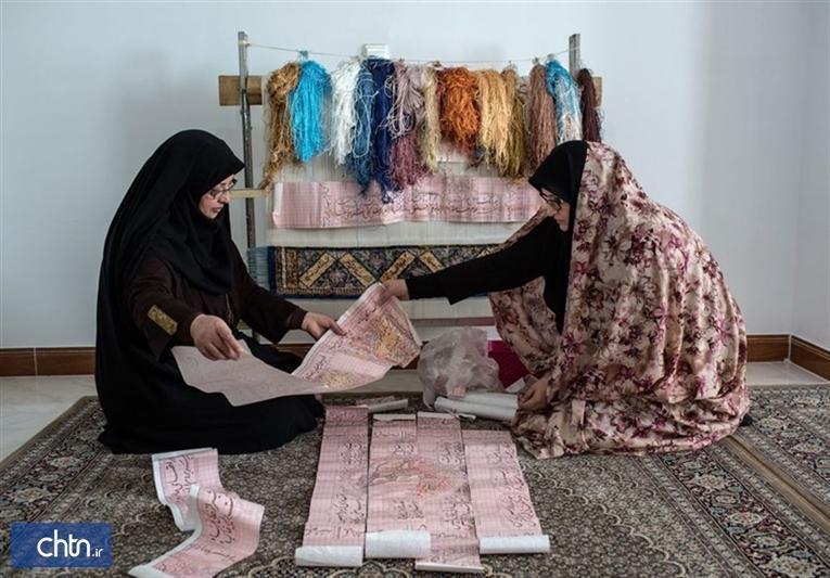پرداخت 25میلیارد ریال تسهیلات مشاغل خانگی در اردبیل