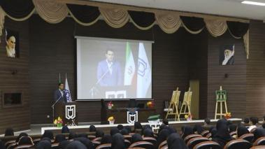 همایش دانشگاه سبز در دانشگاه جیرفت برگزار گردید