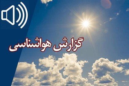 آسمان قزوین تا اوایل هفته آینده صاف و آفتابی است