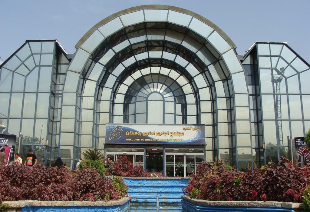 قیمت مغازه در پاساژ بوستان تهران چقدر است؟